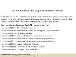 office administrator cover letter sample sample cover letter for