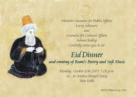 Latest Invitation Cards Latest Trend Of Eid Invitation Card 51 For Your Marriage