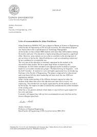 johan fredriksson letter of recommendation