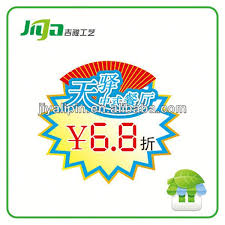 gift card distributors gift card distributors wholesale gift suppliers alibaba
