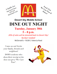 mcdonalds e gift card pta dine out mcdonalds desert sky middle school