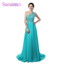 online get cheap ice blue prom dresses aliexpress com alibaba group