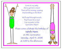 gymnastics birthday invitation cimvitation