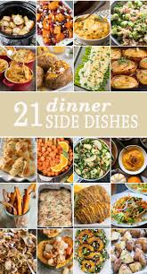 thanksgiving veggies 10 dinner side dishes the cookie rookie