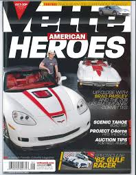 corvette magazine subscription 103 best s interest images on newspaper prison