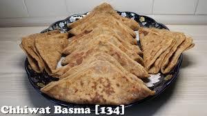 basma cuisine chhiwat basma 134 طريقة تحضيرالرغايف بدقيق القمح