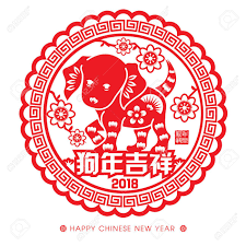 new year paper 2018 new year paper cutting year of dog vector design
