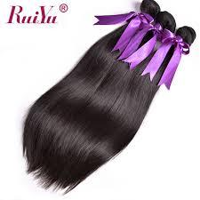 human hair extension aliexpress buy ruiyu hair peruvian hair bundles