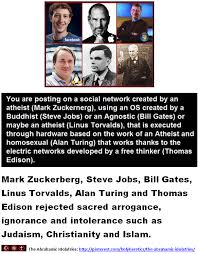 Bill Gates And Steve Jobs Meme - like the infidels baruch spinoza voltaire thomas paine and