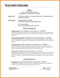 resume templates for job applications 11 teaching job application sle g unitrecors