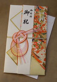 wedding gift money ideas japanese wedding money gift envelope lading for