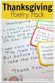 thanksgiving poetry pack