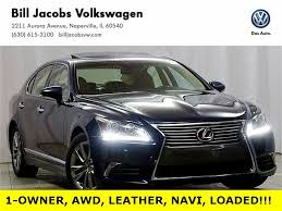 lexus gs 460 fuel consumption 2013 lexus ls 460 460 naperville il area volkswagen dealer