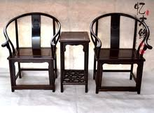 Chinese Armchair Chinese Rosewood Chair Reviews Online Shopping Chinese Rosewood