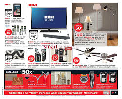 canadian tire on flyer august 14 to 20
