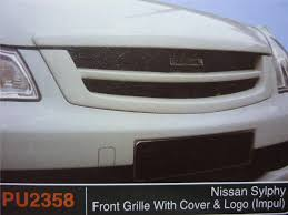 nissan sylphy impul nissan sylphy front grille with cove end 3 23 2016 1 15 pm