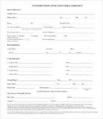 customer credit application form template online job application