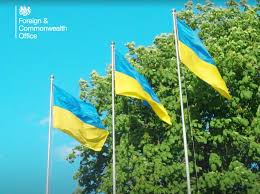 Ukrainian Flag Emoji Ukrainian Reform Conference U2013 Ukraineinvest
