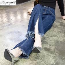 High Waist Bootcut Jeans Popular Ladies Bootleg Jeans Buy Cheap Ladies Bootleg Jeans Lots