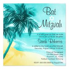 bas mitzvah invitations bat mitzvah invitations square invitation card