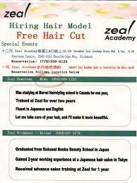 free haircut u2013 zeal hair salon