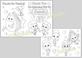 personalized bubble guppies thank you coloring pages activity