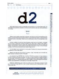 test d2 protocolo