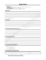 free printable resume template empty resume form fill in template worksheet free printable format