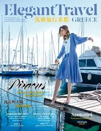 騅ier cuisine leroy merlin travel greece no14 2018 by publications issuu