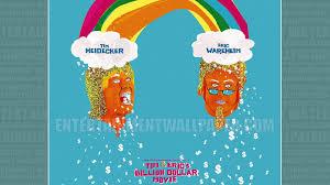 tim and eric u0027s billion dollar movie wallpaper 10030558