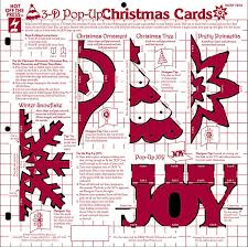 off the press 12x12 template 3d pop up christmas cards