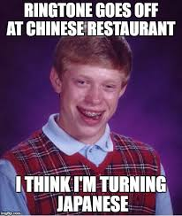 Japanese Meme - ringtone goes off at chinese restaurant i think i m turning