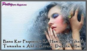 Best Love Poems And Quotes by Life Quotes In Hindi On Facebook Poetry Collection On Life And