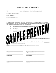 chiropractic patient authorization to release medical records