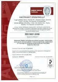 bureau veritas kazakhstan home kazproject