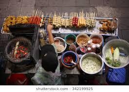 catalogue cuisine ik饌 馔 images stock photos vectors