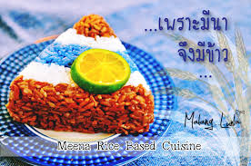 rice cuisine เพราะม นา จ งม ข าว meena rice based cuisine by malang ล นลา