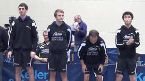 Bad Hamm 2 Bundesliga Table Tennis Teamvorstellung Bernd Beringer Tv