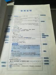 si鑒e social but si鑒e social but 100 images 英语洪荒 hasa newsletter 201003