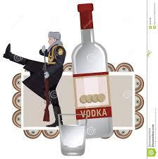 martini shaker clip art wine clipart free chadholtz