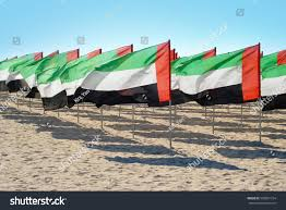 Colors Of Uae Flag Many Flags United Arab Emirates Anniversary Stock Photo 505851754