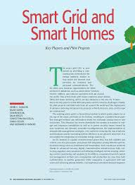 smart grid and smart homes key players and pilot projects