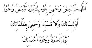 ensiklopedia muslim abdul rahman bin auf ensiklopedia muslim موسوعة المسلم doa basuh muka