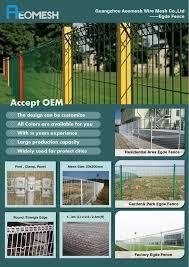 decorative garden special ornamental loop wire mesh fence