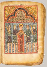 african christianity in ethiopia essay heilbrunn timeline of