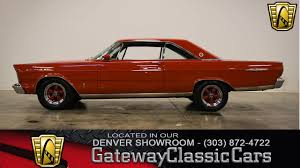 1965 ford galaxie 500 ltd gateway classic cars 150 den