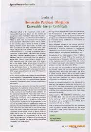 ieema journal july 2017 by ujaas energy ltd
