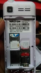 walton p10 mtk6261 flash file free download sumon telecom