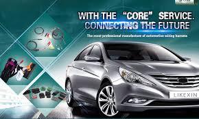 guangzhou likexin electronic co ltd automobile wire harness