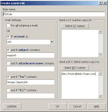 How Does Blind Carbon Copy Work Automatic Bcc Cc For All Emails In Outlook 2007 2003 2000 5